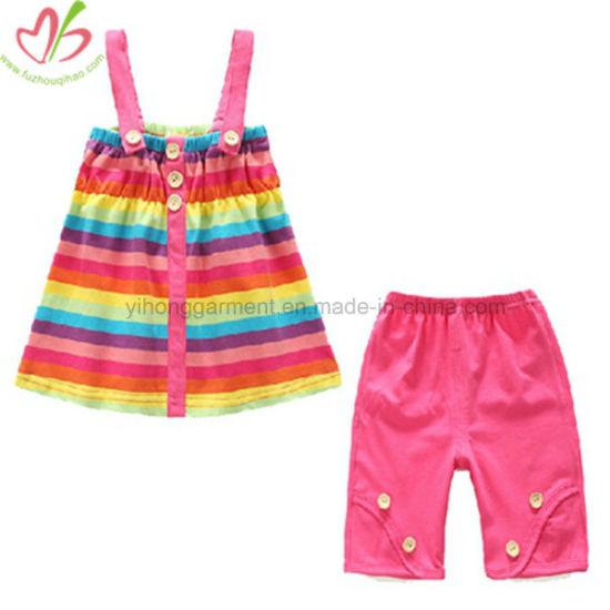 Baby Girl Rainbow Vest Children Clothing
