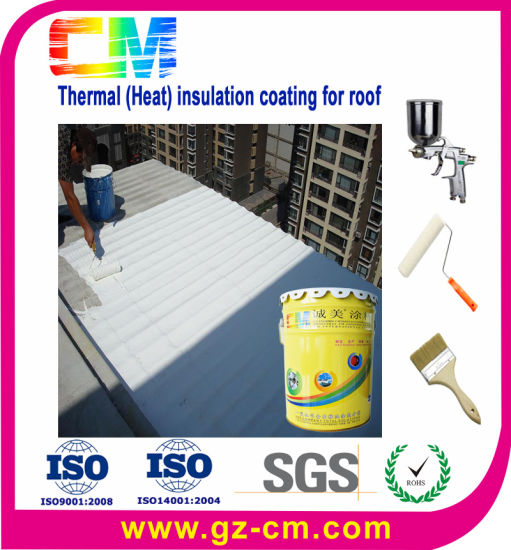 China Building Roof Heat Insulation Material Thermal