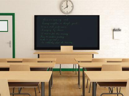 Big Size Lanbei LCD E Writing Board for Classroom Electronic Writing Board pictures & photos