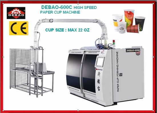 Coffee Paper Cup Forming Machine Debao-600s