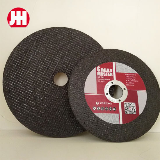 Wholesale Price T41 Thin Stainless Steel Cut-off Wheel