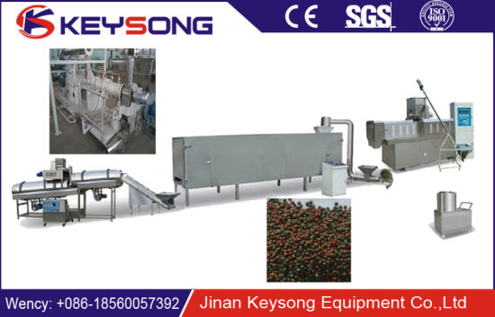 Ks Floating Pet Food Fish Feed Pellet Making Processing Machine pictures & photos