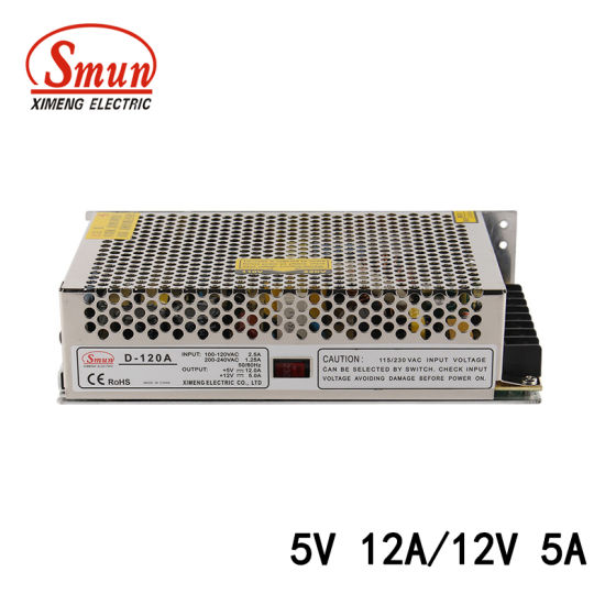 China 120W 5V 12A/12V 5A Dual Output Switching Power Supply SMPS ...