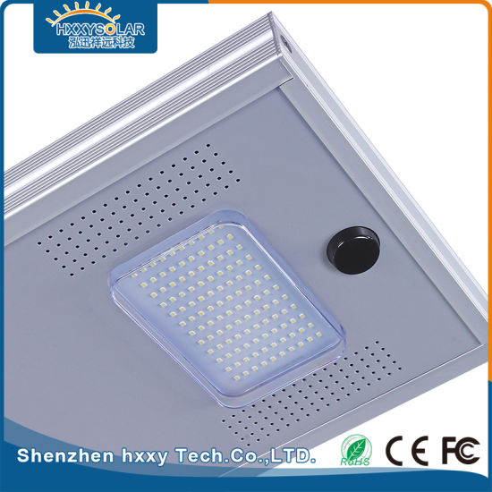 12W All in One LED Street Solar Outdoor Light