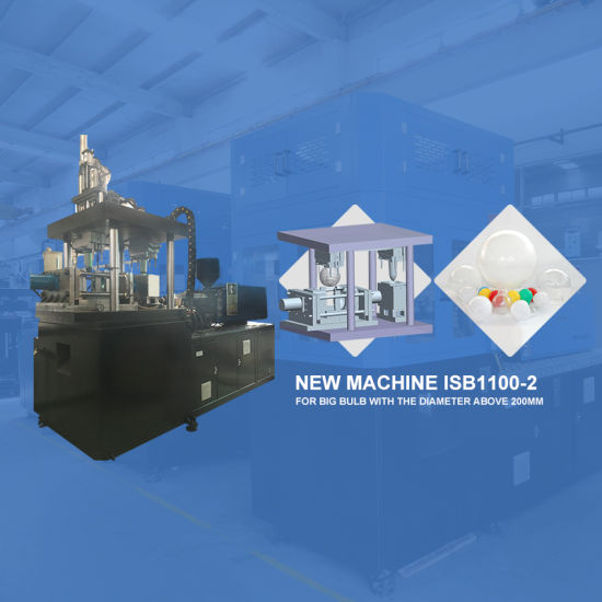New Injection Blowing Moulding Machine for Pet PC PP Bottles pictures & photos