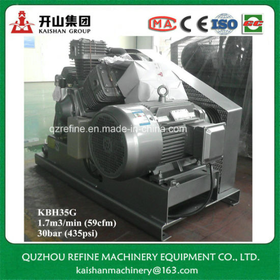 Kaishan KBH-35G 580psi 1.6m3/min Piston High Pressure Air Compressor pictures & photos