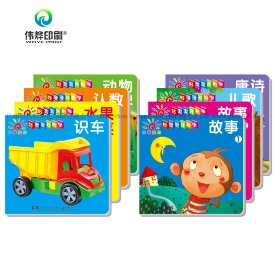 Custom Simple Story Book Children Favor Books Professional Printing Service pictures & photos