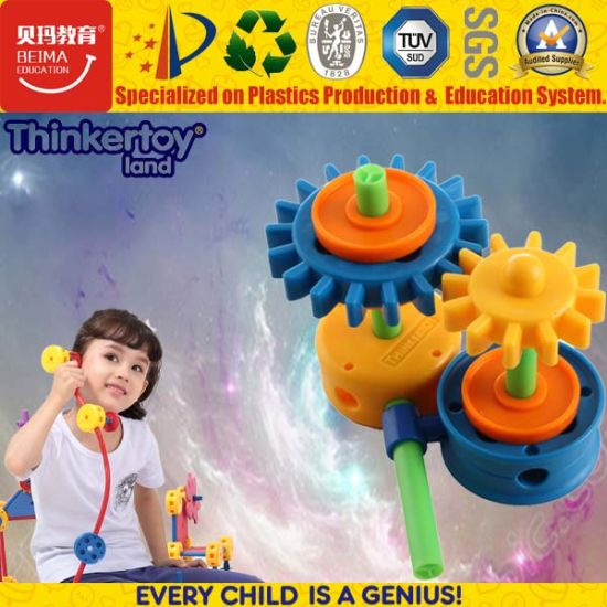 Preschool Kids DIY Educational Toys Building Blocks Promotion Gift