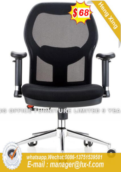 Ergonomic Metal Furniture Mesh High Back Office Chair (HX-YY087B) pictures & photos