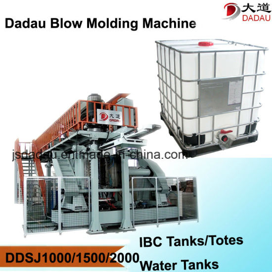 Storage Water Tank Blow Moulding Machine