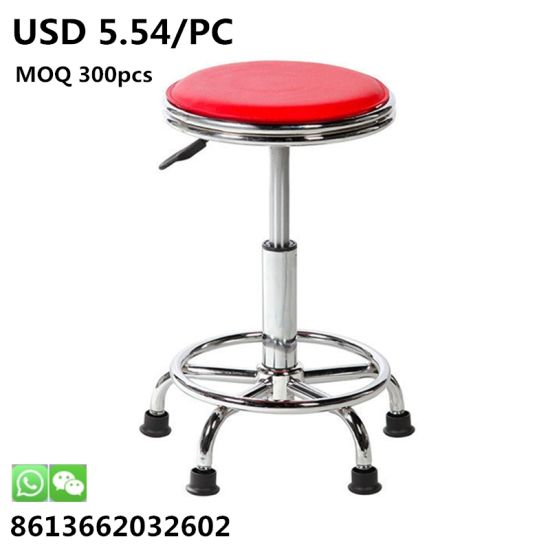 Astounding Modern Swivel Pu Leather Adjustable Metal Coffee High Bar Chair Gmtry Best Dining Table And Chair Ideas Images Gmtryco