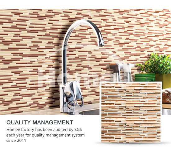 China Brown Strip Wood Grain Thickness Mm Discounted Tiles Cheap - Discounted tile factory