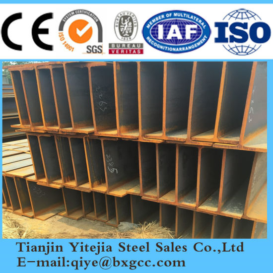 China Used Steel Beams Hot Sale H Beam - China H Beam, Q235B H Beam