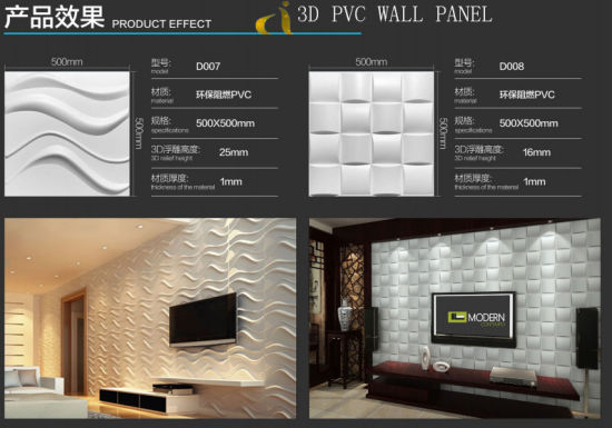 China 3d Fireproof Board Decorative Roof Sheet Design Ceiling And Pvc Wall Panel China 3d Pvc Wall Panel Pvc Wall Panel