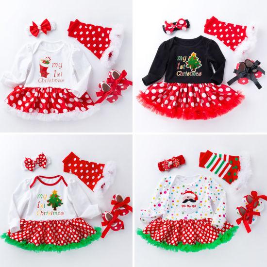 Children Kids Infant Baby Clothes