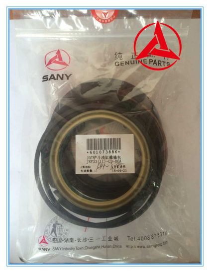 Sany Excavator Boom Cylinder Seal Part No. B229900003102k for Sy425 Sy465 pictures & photos