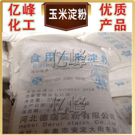 Corn Starch Food Grade Food Additive pictures & photos
