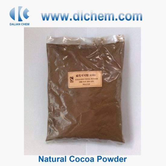 Hot Sale Alkalized Cocoa Powder Factory Supplier in China