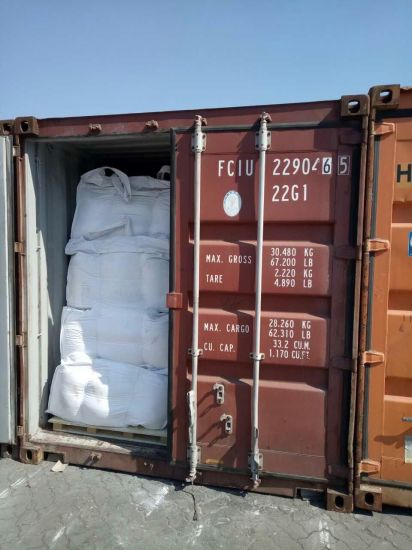 2020 Melamine 99.8% Powder for Wood Industry
