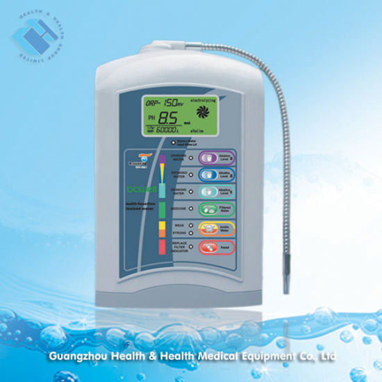 Water Ionizer (CE Certified) (BW-SM1) pictures & photos