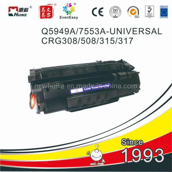 HP Q5949A/7553A Compatible Toner Cartridge for Printer Laserjet 1320/1160/2015/Lbp3300