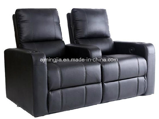 Home Theater Cinema Leather Motorized Electrical Vip Recliner Sofa 2606