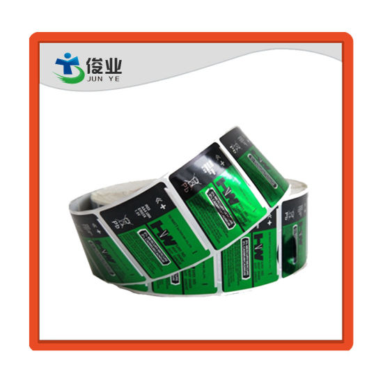 Customized Printing Battery Sticker Labels Shrink Film Battery Labels Pet Sticker pictures & photos