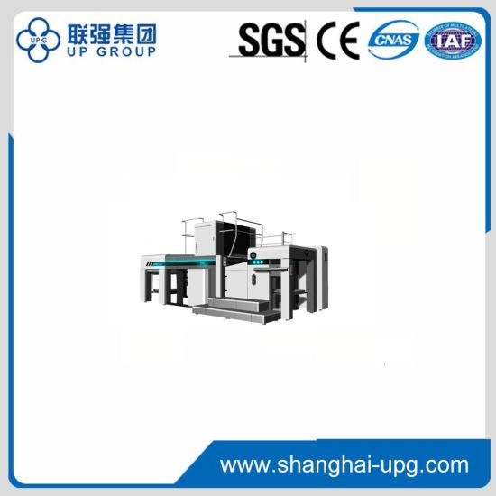 2p104-Al Soft Press Hard Offset Printing Machine
