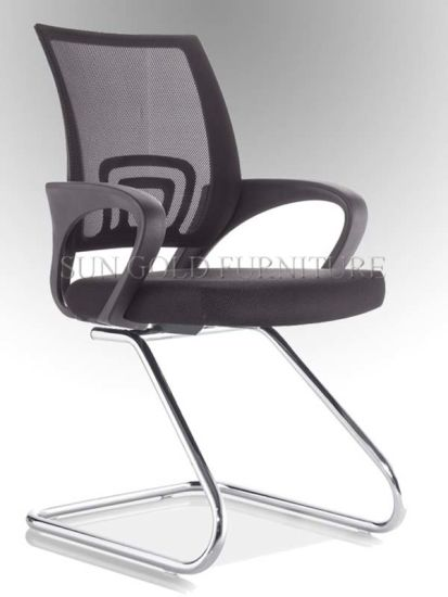 Modern Mesh Fabric Middle Back Meeting Chair (SZ-OC022)