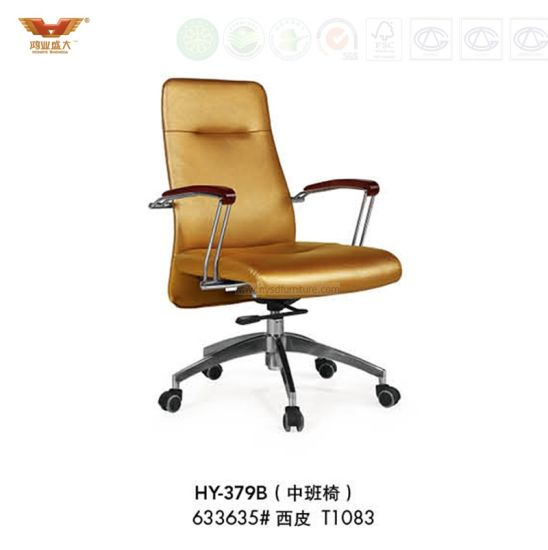 Modern Office Leather Vistor Chair (HY-379H) pictures & photos