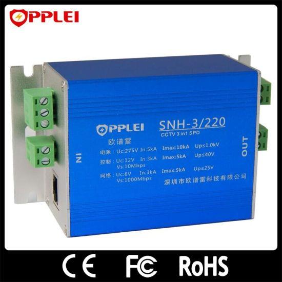 3 in 1 Gigabit Dome IP Camera Surge Protector
