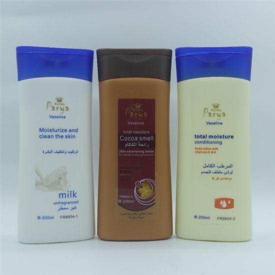 Parya Royal Total Moisture Vitamin E&a Moisturize and Clean The Skin Milk Cocoa 200ml 24hr Nourishing Body Lotion