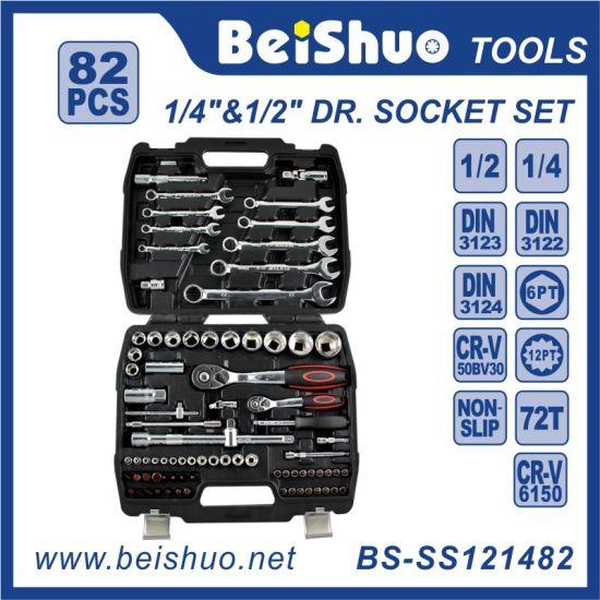 82PC 1/4'' & 1/2'' Dr. Socket Set