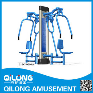 High Quality Outdoor Fitness Equipment (QL14-L1001)