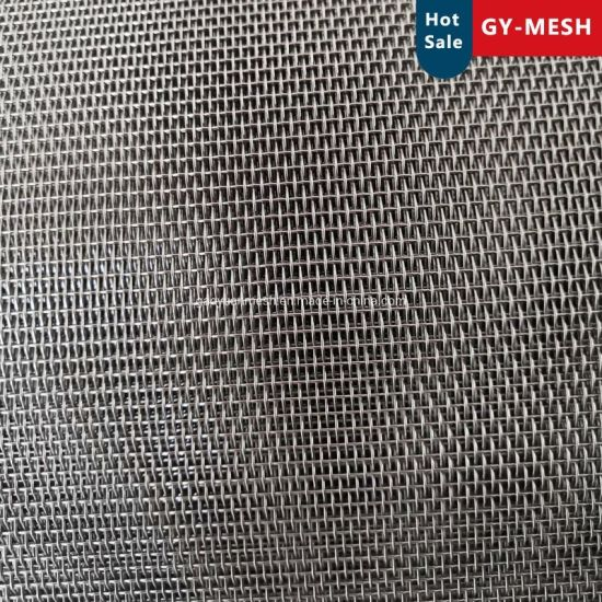 Fine Stainless Steel Wire Woven Filter Mesh