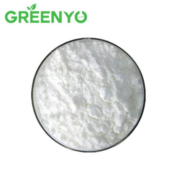 Food Grade Inulin Powder Fiber Chicory Inulin