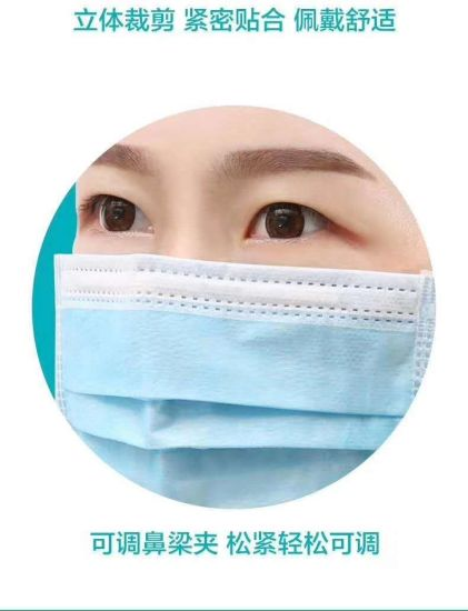 Disposable Medical Three-Layer Woven Cloth Mask