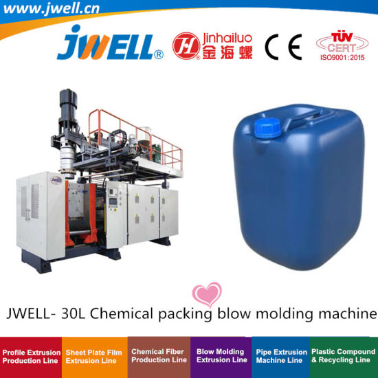 Jwell-30L Chemical Packing Blow Molding Recycling Making Machine with Factory Price