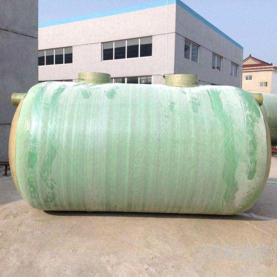 China Horizontal Fiberglass FRP Bio Sewage Treatment Septic