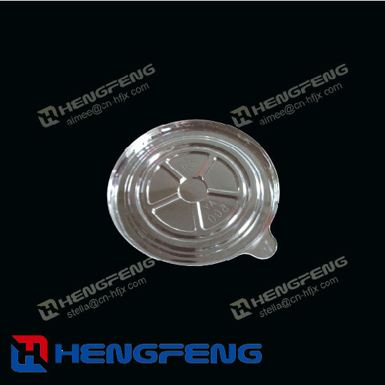 Plastic Lid Mould for Forming Machine pictures & photos