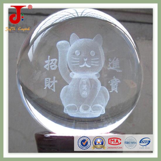 Clear Animal Laser Engraving (JD-CB-105)