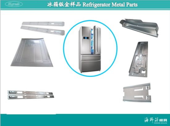 Refrigerator Metal Stamping Die for Home Appliance (A0316015) pictures & photos
