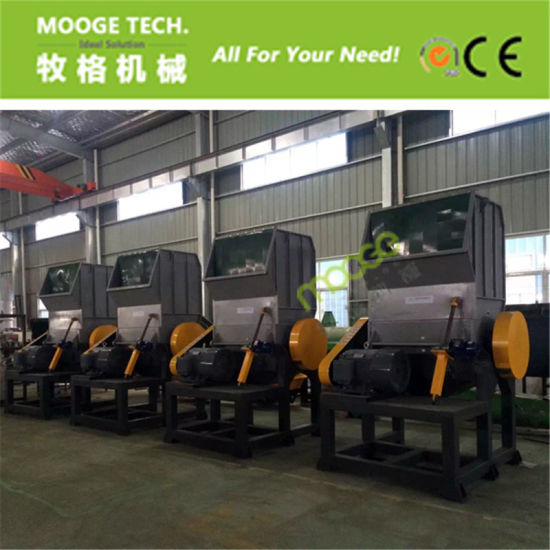 V-Shape Rotor Cut Type Waste Plastic Granulator pictures & photos