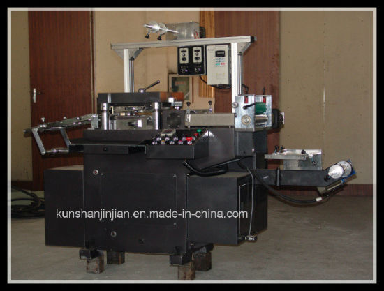 High-Speed Sticker Die-Cutting Machine with Slitting pictures & photos