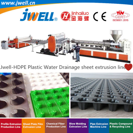 Jwell-HDPE Plastic Water Drainage Sheet Recycling Agricultural Making Extrusion Machine for Green Roof|Retaining Walls|Underground Buildings|Roofing