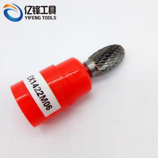 Professional Elliptical Carbide Burrs Rotary File (E Shape)