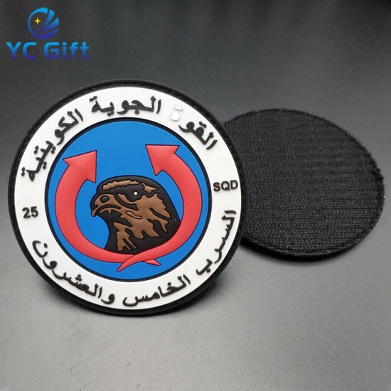 Customized Malaysia School Uniform Badge Military Tactical Gear Eagle Garment Woven Label Tag Fashion 3D Clothing Label Souvenir PVC Rubber Police Patch (PT15)