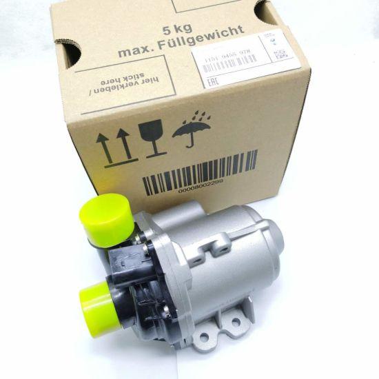 Electric Water Pump 11519455978 for BMW E60 E61 E71 E82 E88 E90 E92 F01 F02 F10