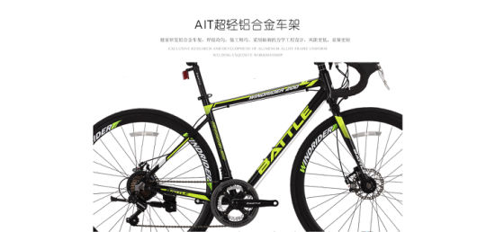 Ultra Light Aluminum Alloy and Shimano Drive-Train Road Bike /Road Bicycles (200 QF) pictures & photos