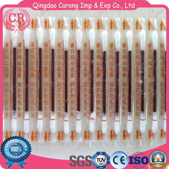 Medical Sterile Povidone Lodine Liquid Filled Cotton Swab pictures & photos